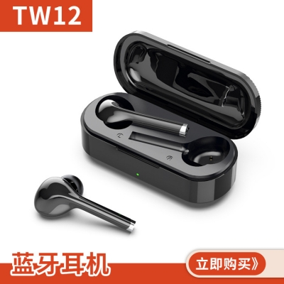 Cross-border new tw12 Bluetooth headset touch 5.0 sports in-ear true wireless subwoofer tws source manufacturer