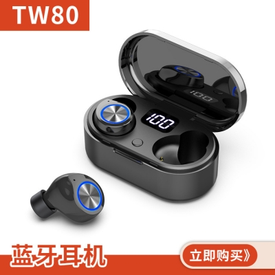 Private model TW80 wireless bluetooth headset touch 5.0 sports in-ear digital display black technology explosion source factory