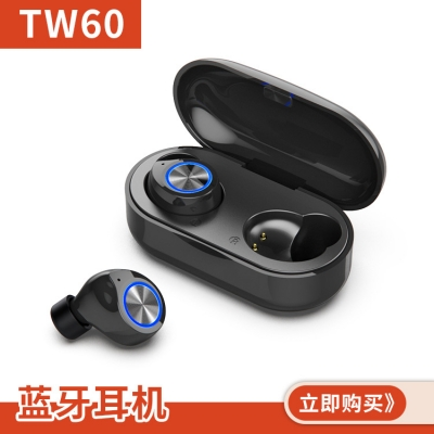 Amazon's explosive TW60 Bluetooth headset tws sports wireless in-ear 5. Macaron private mode source manufacturer