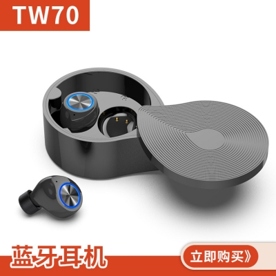 Cross-border explosion private model TW70 Bluetooth headset tws sports touch black technology Bluetooth headset source factory